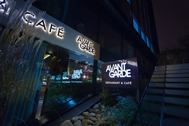 Avantgarde Restaurant Prague Entrance