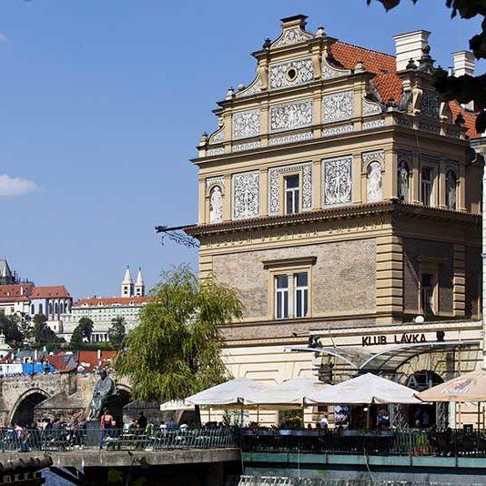 Museo Bedřich Smetana